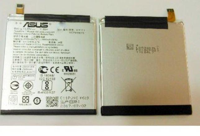Asus baterias ecras flex micro coluna