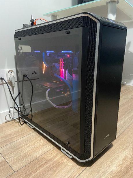 Komputer gamingowy - ASUS, INTEL, RTX, G.SKILL