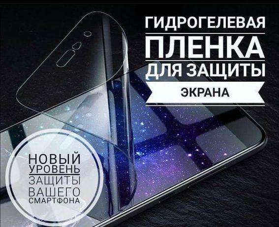 Гидрогелевая пленка, бронеплёнка Sunshine на любой смартфон