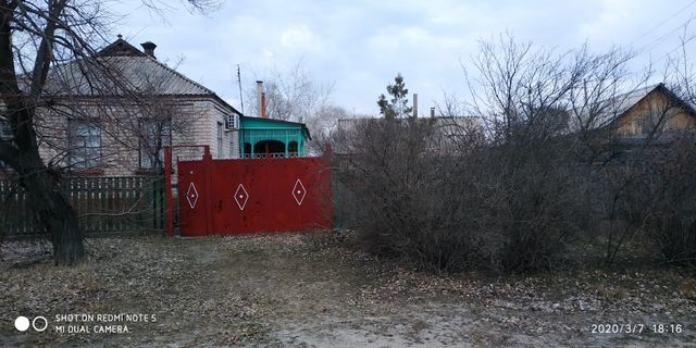 Продается дом,Станица Луганская,Кондрашевская Новая