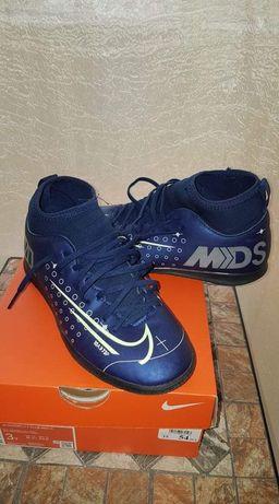 Sapatilhas de futsal Nike Mercurial CR7