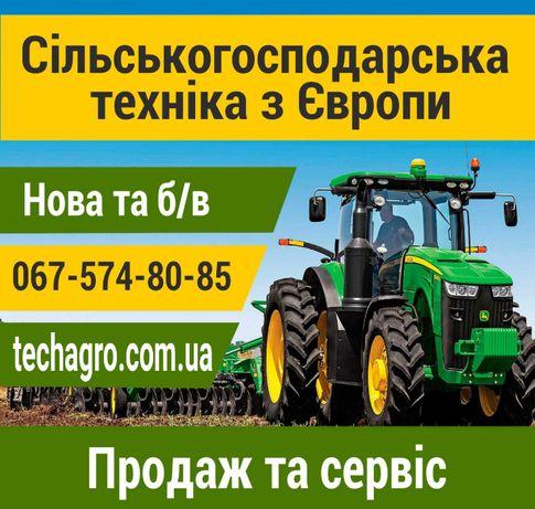 Сільськогосподарська техніка з Європи. Сільськогосподарська техніка.
