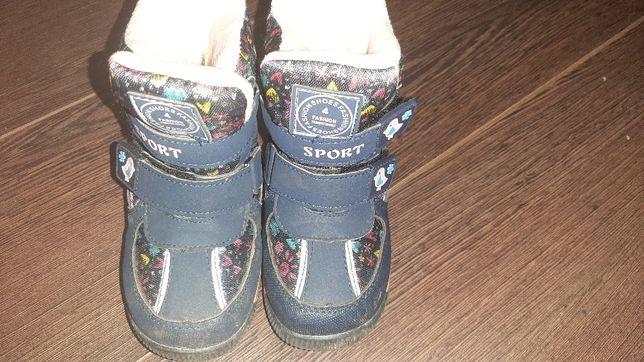 Зимние термосапожки для девочки от ТМ Том.м 25 размер