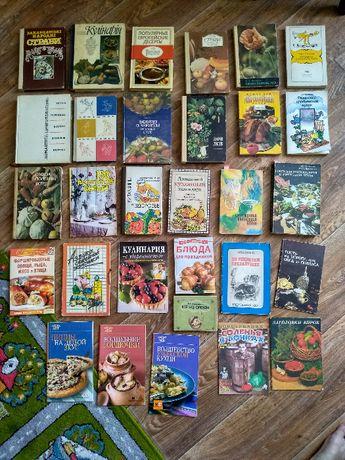 Книги.Кулинария.