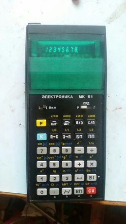 Калькулятор мк 61