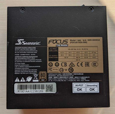 Блок питания модульный SeaSonic Focus SGX 500 (SSR-500SGX) 500 Вт