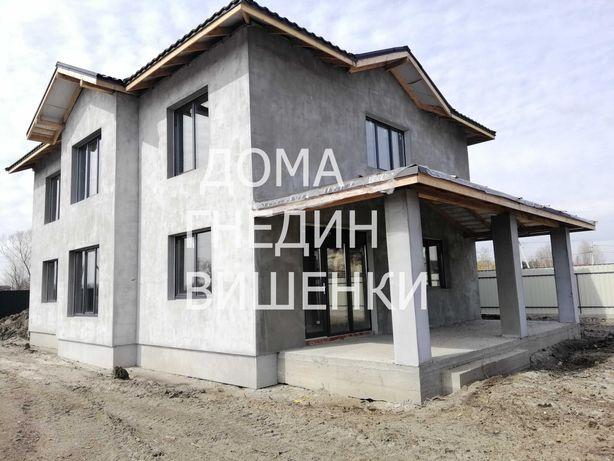 Продажа дома с.Гнедын 200м2 Бориспольский район