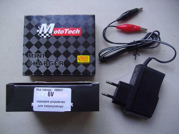 Зарядное Устройство 6V 1000mAh (для детских игрушек/машинок и др.)