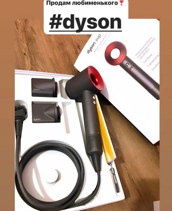 Dyson красный продам Запорожье - изображение 1