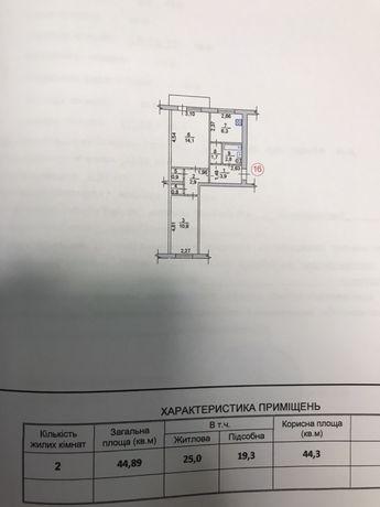 Комната в двухкомнатной квартире