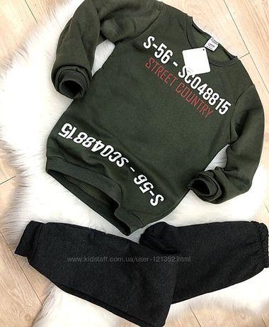 утеплённый спортивный костюм двойка 116-122-128-134-140см