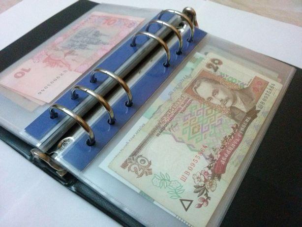 Сторінка для банкнот