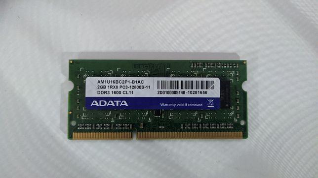DDR3 2gb, для ноутбука.