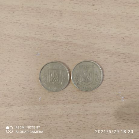 Цікаві монети України,пропоную вашій увазі цікаві різновиди.