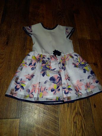 Sprzedam sukienkie
