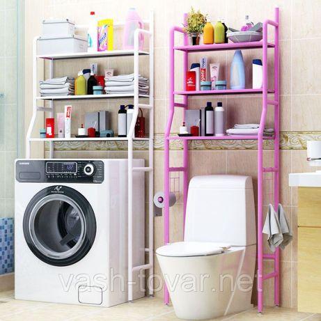 напольная стойка-стелаж над стиральной машиной и унитазом