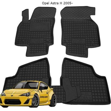 Коврики резиновые на Opel Astra H 2005-