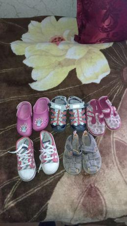 Детская обувь 23-25 р
