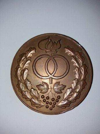 Свадебная медаль СССР