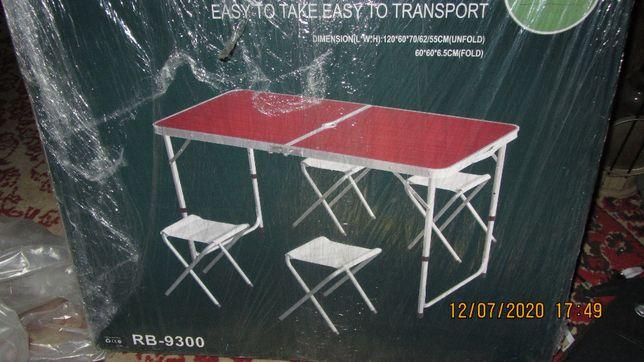 Стол со стульями для пикника