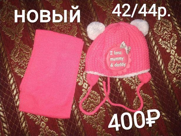 шапки новые для девочки