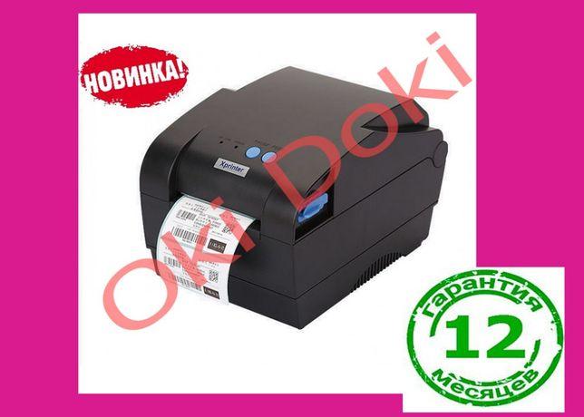 Xprinter XP-365B Термо принтер чеков наклеек этикеток хпринтер зебра