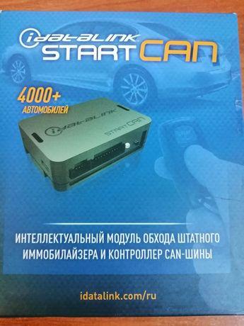 Start CAN