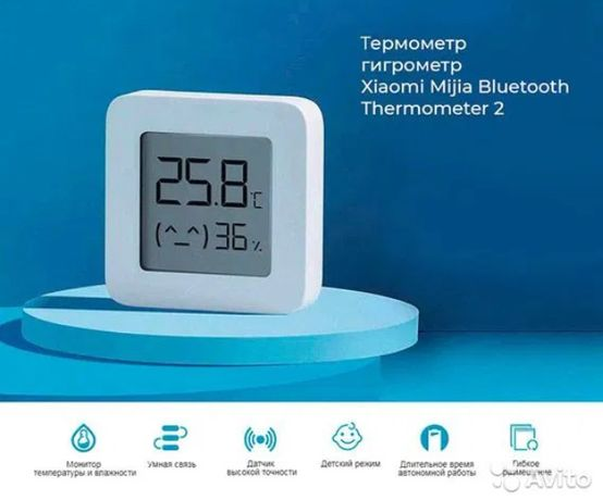 Градусник Xiaomi mijia Bluetooth термометр гигрометр LYWSD03MMC