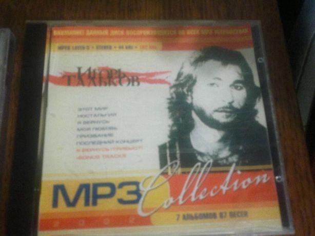 Игорь Тальков, качественный, в коробочке mp3 диск (музыка, фото!