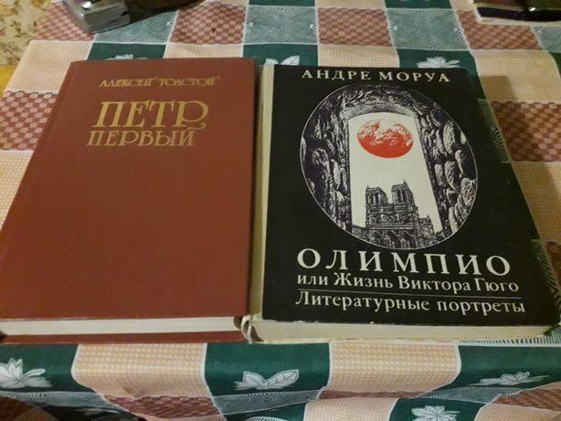 Книги одним лотом