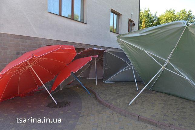 Торговый зонт.3х2.3х3. д2 2.5 3 3.5м