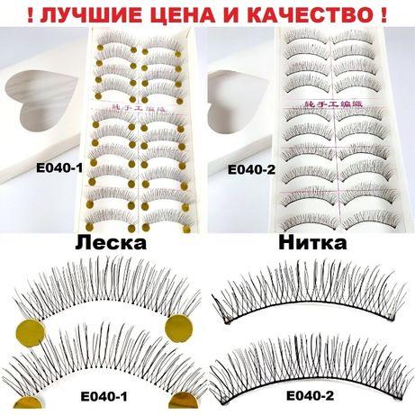 Ленточные накладные ресницы по 10 пар в ассортименте (готовые ресницы)