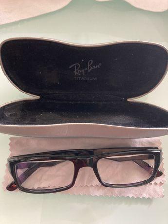 Oculos RayBan oficiais