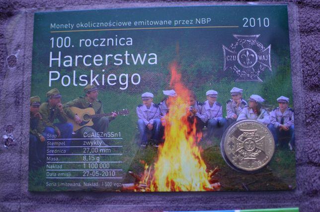 2zł Blister 100 rocznica Harcerstwa Polskiego