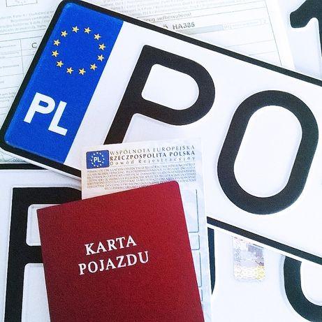 Снятие авто с учета в Польше/БЕЗ ПРЕДОПЛАТ