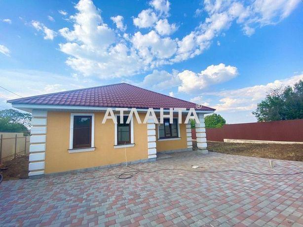 Современный загородный дом в центре Усатово. Близко Слободка