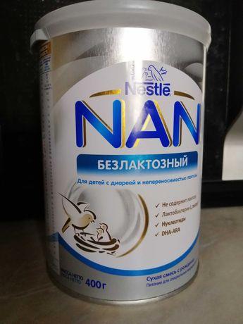 Безлактозная смесь NAN