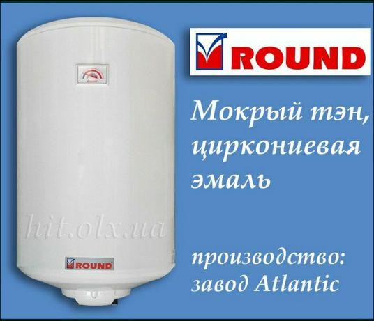 Бойлер Atlantic(Round) 50л. Новый,ДОСТАВКА, МОНТАЖ, Киев и область