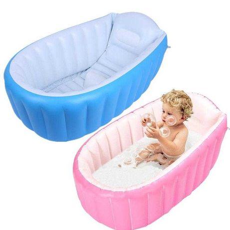 Детская надувная ванночка, ванночка для купания розовая и голубая