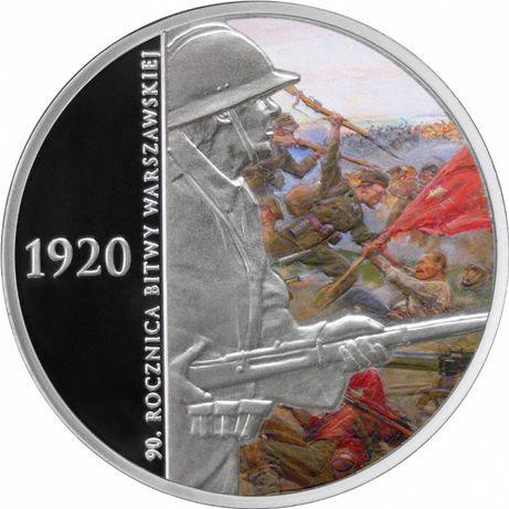20 zł, 90. rocznica Bitwy Warszawskiej