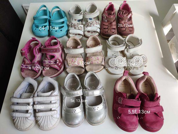 Обувь для девочки Clarks Adidas Chicco Crocs