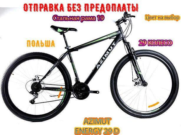 Горный Велосипед Azimut Energy 29 Dрама 19 Черно - Зеленый