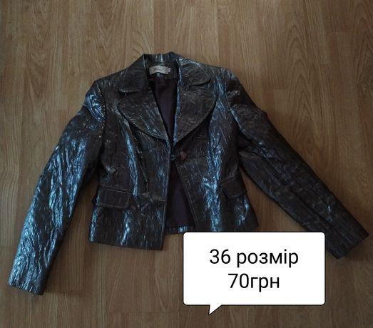 Пиджак, жіночий піджак, куртка, жакет