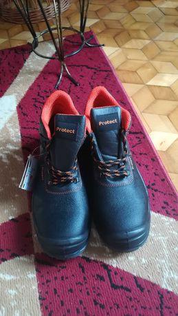 Buty robocze ochronne Protect rozmiar 44