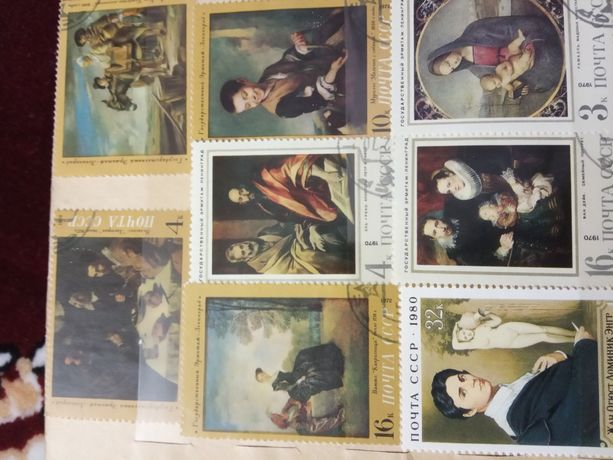 Коллекция почтовых марок.