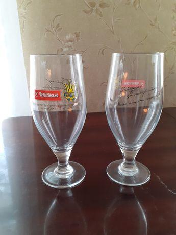 Пивные бокалы 0,5 литра по 100 рублей