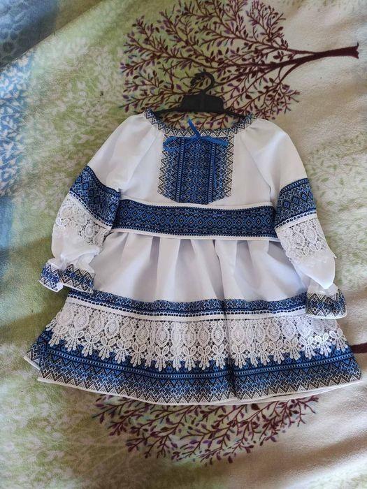 платье Харьков - изображение 1