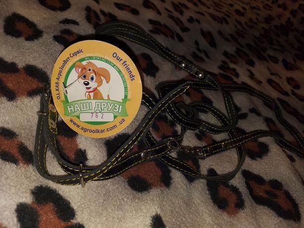 Продам ошейник 1 метр из натуральной кожи для маленьких собак