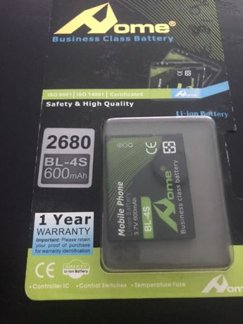 Bateria Nokia BL 4S 3600 Nokia 7610
