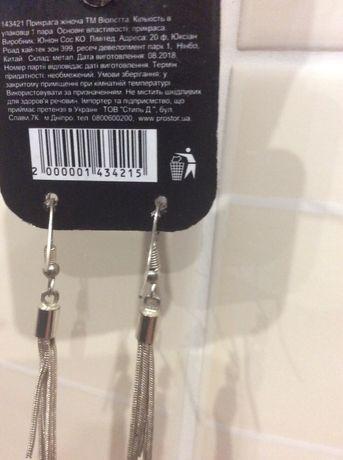 Комплект: серьги- подвески и подвеска на шею и браслет на руку